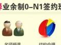 上海日语考级培训班、第一时间了解考试动态