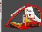 福建厦门福州展览会展台设计搭建,会议活动布置 展厅装修