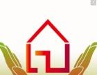 蓝波湾家政专业家庭保洁、物业保洁、单位保洁