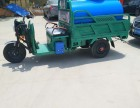 德阳厂家直销园林绿化喷洒车 小型电动洒水车三轮雾炮洒水车