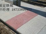 保定铁锐厂家直销水泥基盖板,电力平板,国网标盖板,抗压强度高