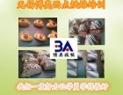无锡新区博奥西点蛋糕技术培训班各种小吃培训哪家好