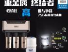 润百川净水器罗源有专卖店净水机前置过滤器售后服务点