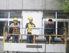 上海登高证培训,上海高空作业培训,上海登高架设作业培训