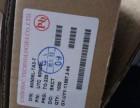 全新原装进口UTC友顺2N90G mos晶体管 IC芯片