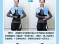 肩颈舒康,活力强盛系列