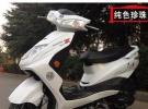 出售99成新讯鹰款125踏板车1700元面议
