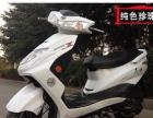 出售99成新讯鹰款125踏板车1700元