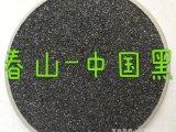 低价批发真石漆 环氧地坪 涂料 腻子专用黑色系列中国黑 亮黑彩砂