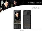 克莱斯H8 音乐手机