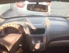 雪佛兰 赛欧三厢 2013款 1.2 手动 幸福版博能品质 车猫