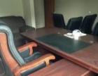 豪华老板桌+真皮老板椅+横矮柜+小柜