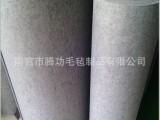 厂价供应各种毛毡无纺布 彩色毛毡布 针刺毛毡布