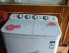 九成新洗衣机低价处理