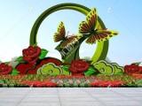 户外景观雕塑 大庆绿植雕塑 公园雕塑造型定制 盛世飞扬广告