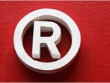昆山商标注册在哪里办理 昆山商标注册申请需要多少钱