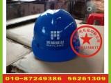 北京安全帽丝印字 专业工作服丝印字 中性笔丝印标