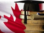 加拿大投资移民 一步到位拿绿卡