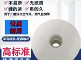 河南銷售大氣顆粒物監測儀濾紙帶PM10PM2.5紙帶