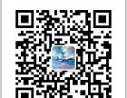 先达国际物流专业代理UPS DHL价格优惠,时效有保证 !