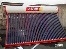 嘉兴四季沐歌太阳能热水器售后维修电话 厂家指定维修
