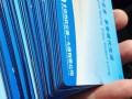 求购北京国美 大中 苏宁电器卡 公交卡 北京图书卡