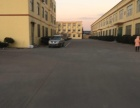(出售)即墨通济服装工业园附近厂房 7000平米 水电齐全