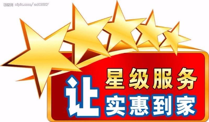 厂家联保-%洛阳小天鹅空调售后总部-(客服中心)%维修电话