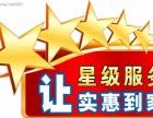 海尔联保%巜洛阳海尔电视-(各区)%售后服务~总部维修电话