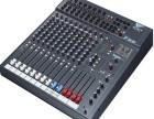 SOUNDCRAFT声艺EPM8调音台(RW5735)