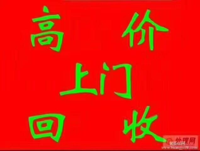 回收促进剂 杭州哪里有回收促进剂的 促进剂回收价格