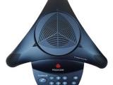 宝利通 polycom音频会议电话机SoundStation2