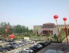 北京昌平千人会议酒店1500人1000人800人会议场地