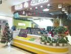 大庆饮品店加盟,免费选址,小平米开店