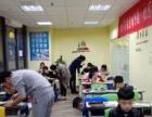 十堰小学补习班丨小学3-6年级语数英作文奥数辅导