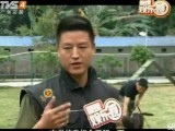 廣州粵虎太萌寵物狗狗訓練學校歡迎來電咨詢