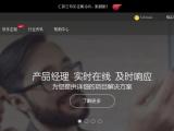 深圳龙华新区软件研发平台