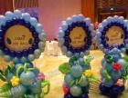 宝宝宴气球装饰儿童生日派对布置婚礼气球设计策划