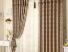 家庭窗帘 办公窗帘 墙纸,百叶帘 卷帘 免上门费