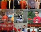 乌鲁木齐风水大师那么多,他们为什么要选择李东水品牌?