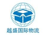 深圳寄打印机回台湾要多少钱一公斤