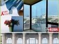 办公室建筑膜、玻璃贴膜、防晒膜、磨砂膜优惠促销中