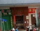 (住宅区)樟木头便利店转让 学校附近