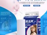 重庆母婴专用纸批发零售