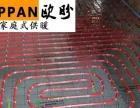 连云港欧盼家庭式暖气安装—地暖、暖气片、壁挂炉安装