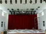 潮州汕头电动舞台幕布去哪买 顺达腾辉舞台幕布厂家加工遥控控制
