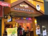 cupcups chicken杭州炸雞店加盟代理樣