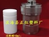 ZH地质样品检测用消解罐