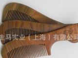 厂家批发绿檀木梳 细齿直发柄梳 绿檀梳子 檀香木梳子 包邮