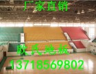 河北沧州体育馆木地板验收标准 厂家生产国标品牌os枫木纹地板